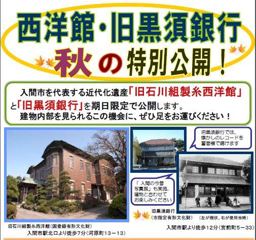 130812_seiyokankokai