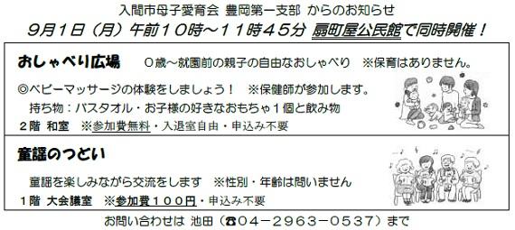 140806_u05