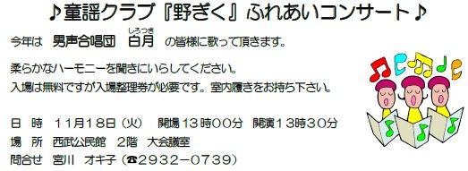 14110501_u5