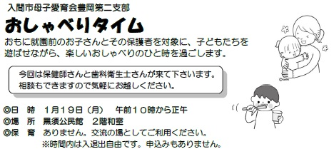 150107_u09