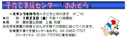 150107_u17