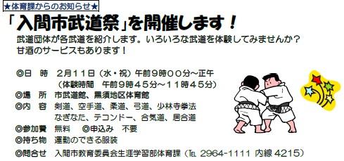 150204_u12