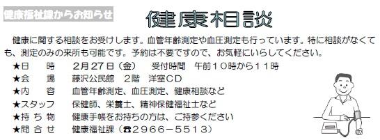 150204_u17