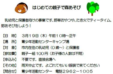 150318_u01