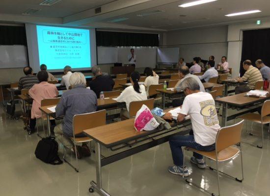 環境再生シンポジウム in IRUMAが開催されました