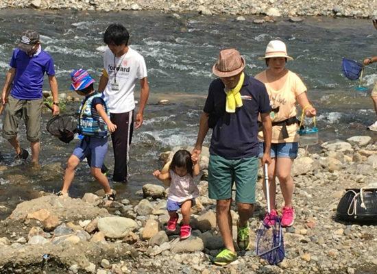 魚とりと安全な川遊び2が開催されました。