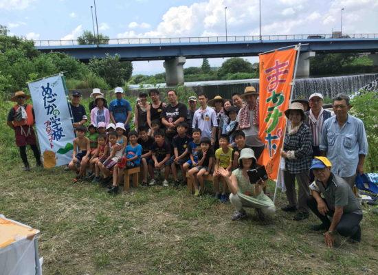 めだかの学校プロジェクト・魚とりと川遊びが開催されました