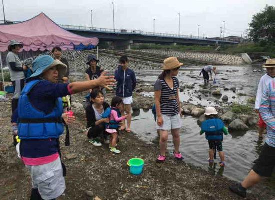 めだかの学校プロジェクト~魚とり・川遊びイベント~開催まであと2日