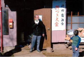 takenobumitsuhirophoto1
